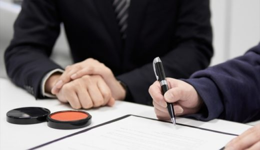秘密保持契約(NDA)を従業員と締結する必要性